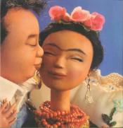 Frida Kiss