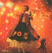 Viva Frida Papel