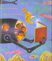 Book Fiesta Submarine