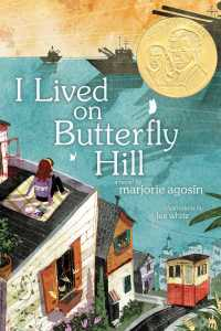 I Lived on Butterfly Hill image